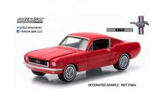 Greenlight 1/64 1965 Ford T5 image