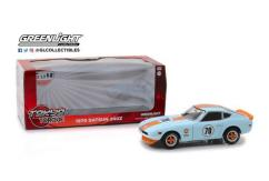 Greenlight Collectables 1/24 1970 Datsun 240Z Blue/Orange image