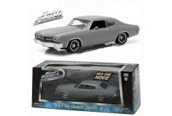 Greenlight 1/43 1970 Chevolet Chevelle SS Primer Grey image