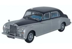 Oxford  1/76 Rolls Royce Phantom 5 - James Young  image