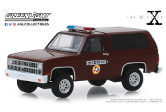Greenlight 1/64 1981 Chevrolet K-5 Blazer Sheriff - X-Files image