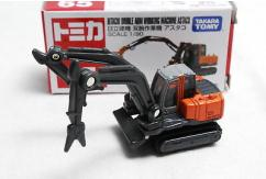 Tomica 1/90 Hitachi Double Arm Working Machine Astaco #65 image