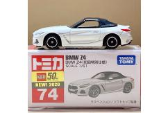 Tomica 1/61 BMW Z4 (First Edition) #74 image