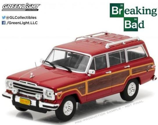 Greenlight Collectables 1/43  Jeep Grand Wagoneer Red image