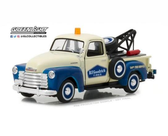 Greenlight 1/43 1953 Chevy 3100 Tow Truck image